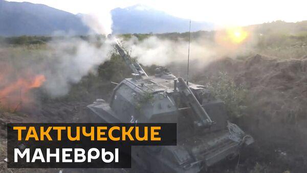 Масштабные учения российских военных в горах Кавказа - Sputnik Абхазия
