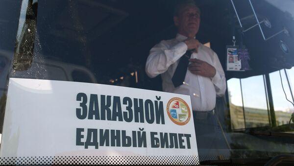 Керченская переправа - Sputnik Аҧсны