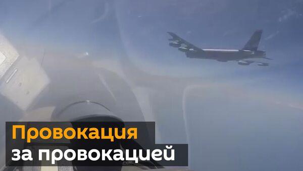 Российский истребитель Су-27 перехватил самолеты-разведчики США - Sputnik Абхазия