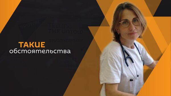 Елена Попова  - Sputnik Абхазия
