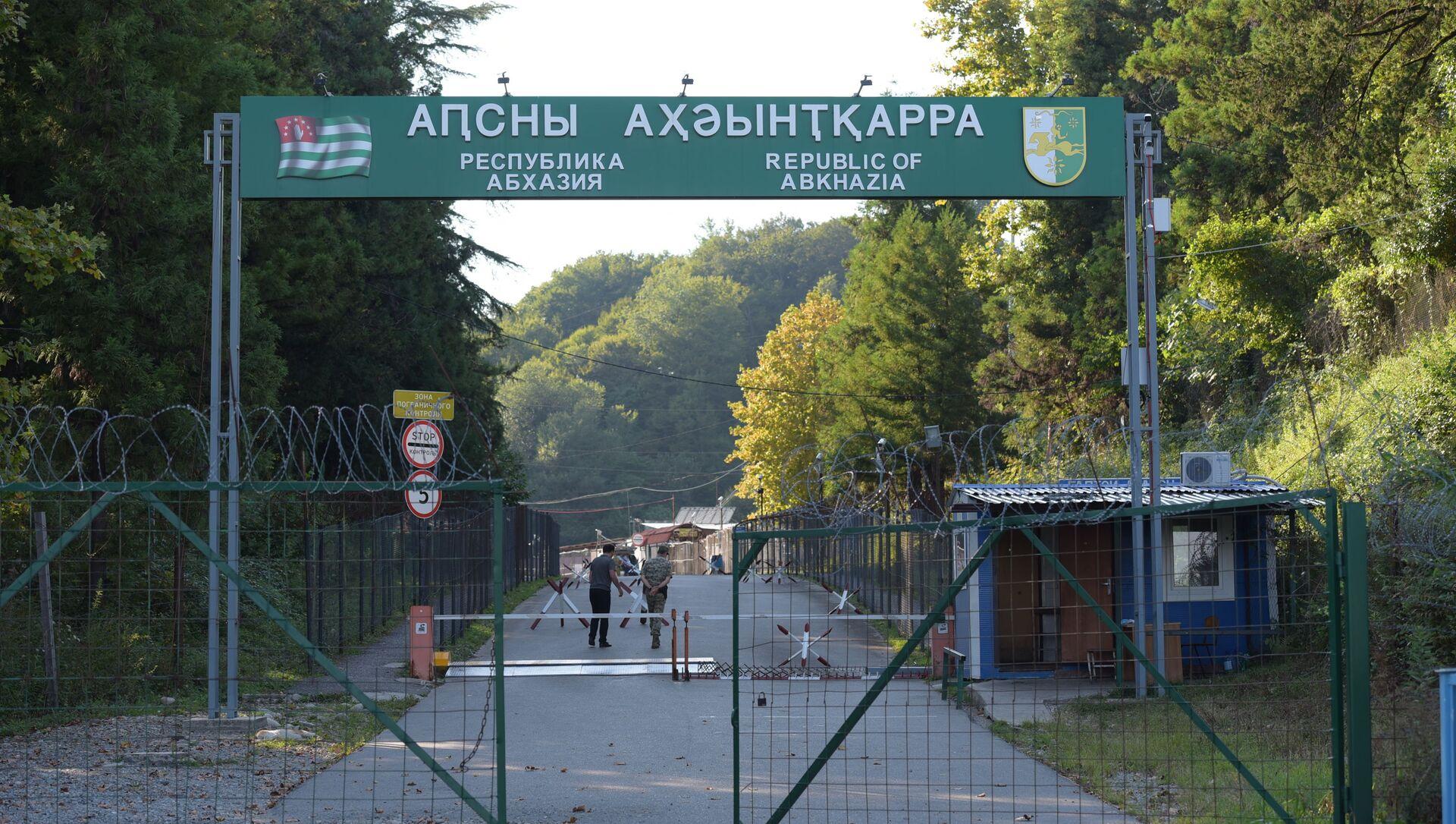 Граница по реке Ингур  - Sputnik Абхазия, 1920, 24.09.2021