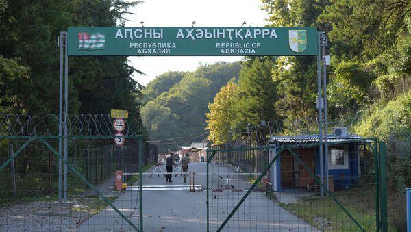 Граница по реке Ингур  - Sputnik Абхазия