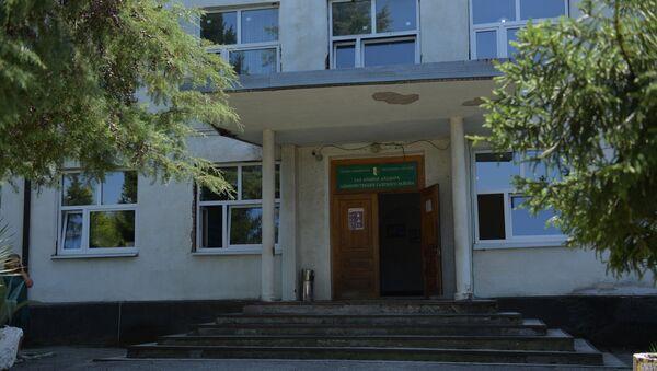 Администрания города Гал  - Sputnik Абхазия