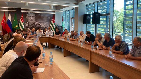Встреча проведённая организацией «Аруаа» - Sputnik Абхазия