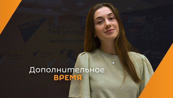 Амина Аншба - Sputnik Абхазия