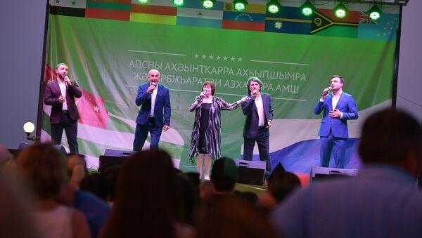 Концерт на набережной Махаджиров 26 Августа  - Sputnik Абхазия