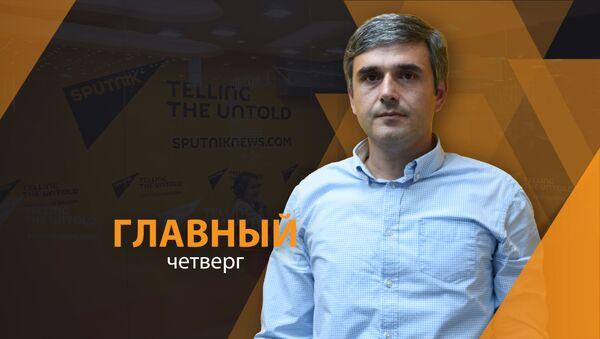 Алхас Читанава - Sputnik Абхазия