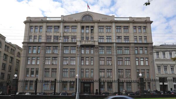 Здание администрации президента России на Старой площади в Москве. - Sputnik Абхазия