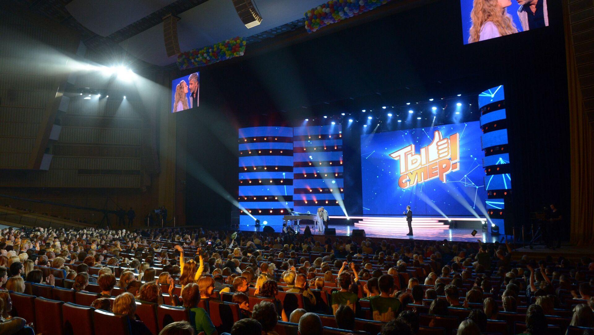 Финал конкурса Ты супер! в Государственном Кремлевском Дворце - Sputnik Абхазия, 1920, 03.09.2021