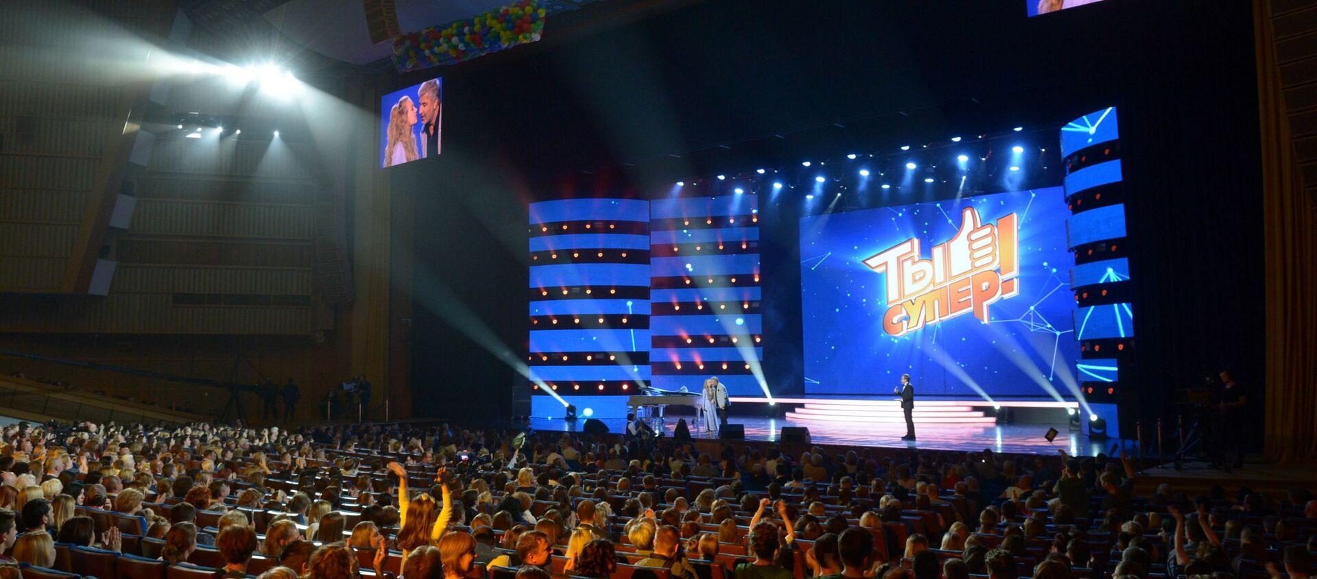 Финал конкурса Ты супер! в Государственном Кремлевском Дворце - Sputnik Аҧсны, 1920, 18.05.2021