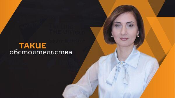Амра Цушба  - Sputnik Абхазия