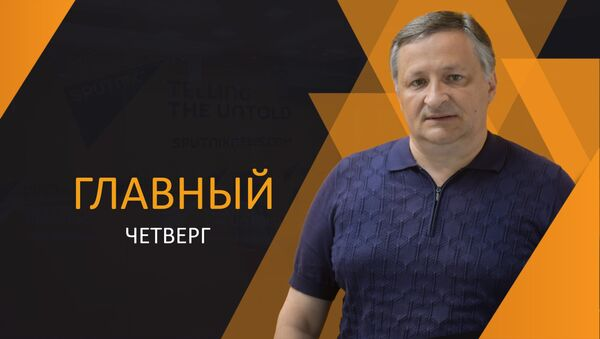 Беслан Эшба  - Sputnik Абхазия