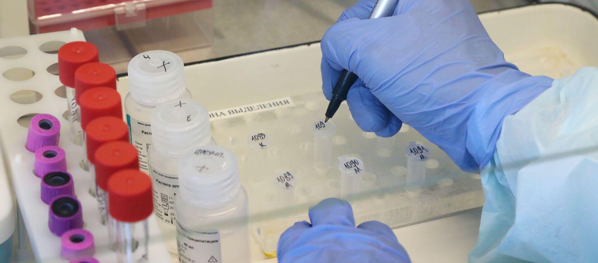 Лаборатория для тестирования на коронавирус в Архангельской области - Sputnik Абхазия, 1920, 12.08.2021