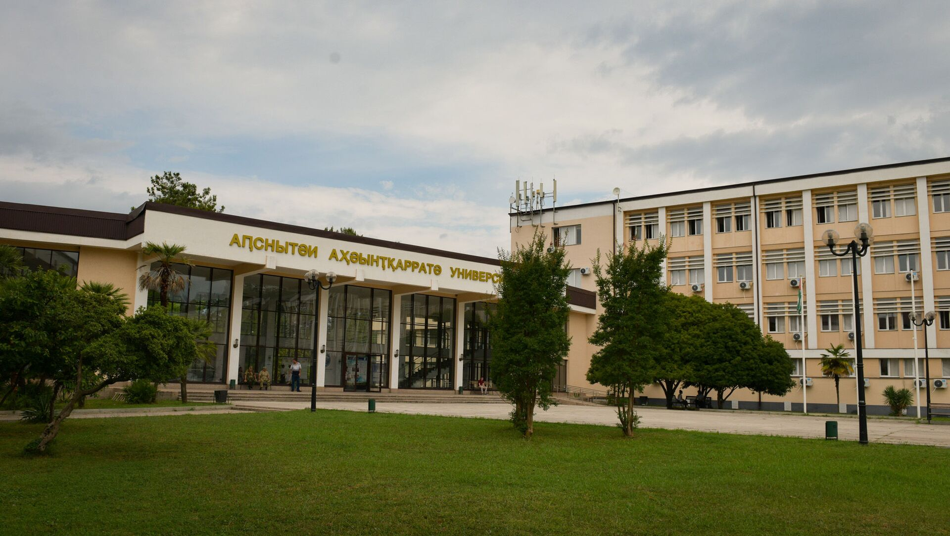 АГУ - Sputnik Абхазия, 1920, 02.09.2021