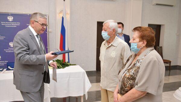 Церемония награждения в честь дня любви семьи и молодости в посольстве РФ - Sputnik Аҧсны