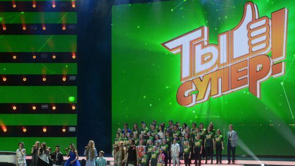 Финал конкурса Ты супер! в Государственном Кремлевском Дворце - Sputnik Абхазия
