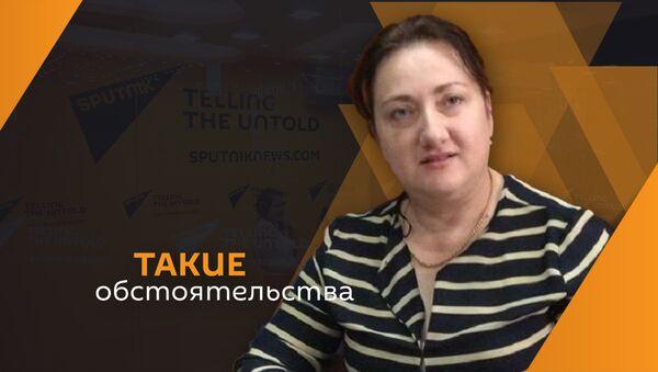 Ирина Кокоскир - Sputnik Аҧсны