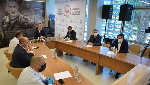 Презентация Абхазского Народного Движения который возглавил Адгур Ардзинба - Sputnik Аҧсны