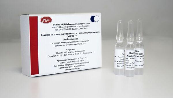 Вакцина от коронавируса ЭпиВакКорона - Sputnik Аҧсны