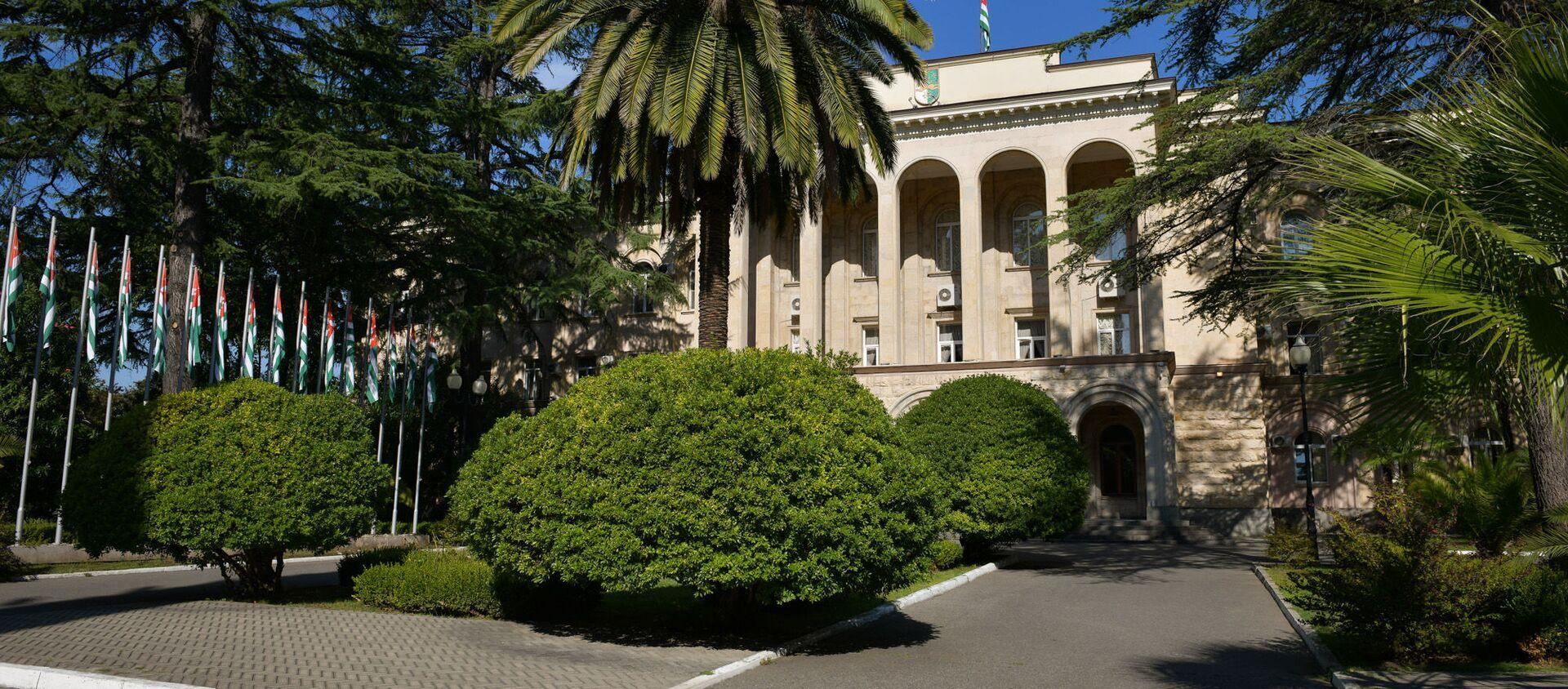 Администрация президента - Sputnik Абхазия, 1920, 11.08.2021
