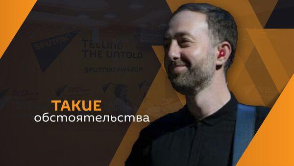 Алмасхан Мархолия  - Sputnik Абхазия