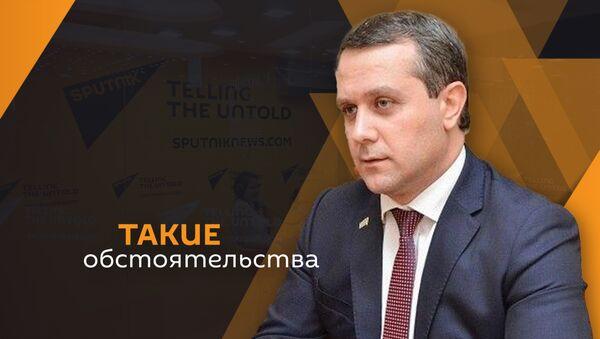 Адик Аршба  - Sputnik Абхазия