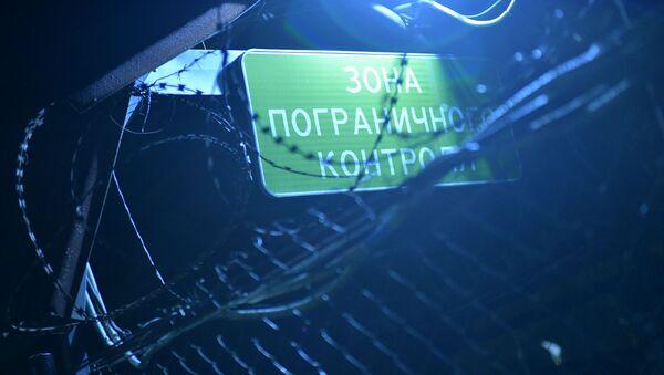 КПП Ингур  - Sputnik Абхазия