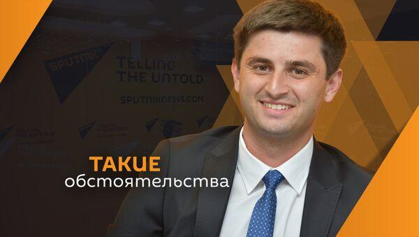Саид Бейя  - Sputnik Абхазия