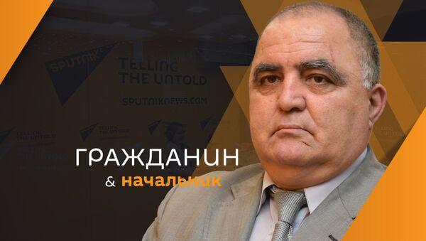 Гражданин и начальник: Савелий Читанава - Sputnik Абхазия