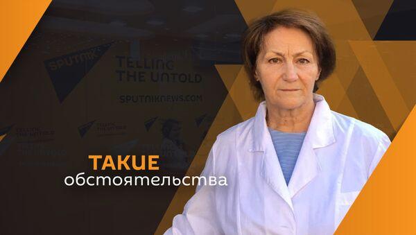 Людмила Синяшина - Sputnik Абхазия