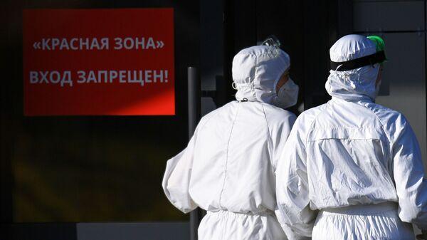 Ситуация с коронавирусом в городах России - Sputnik Аҧсны