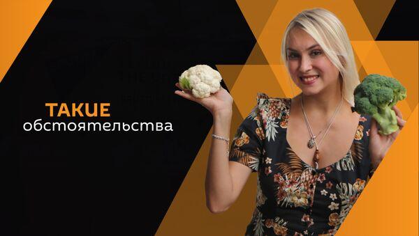 Анна Берсенева - Sputnik Абхазия