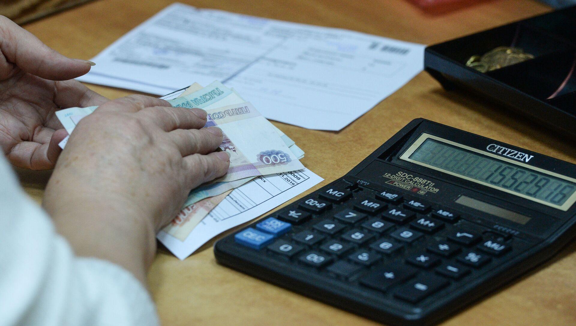 Выплата пенсии в одном из отделений Почты России. - Sputnik Абхазия, 1920, 16.08.2021
