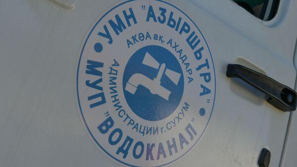 Улицу Фазиля Искандера - Sputnik Абхазия
