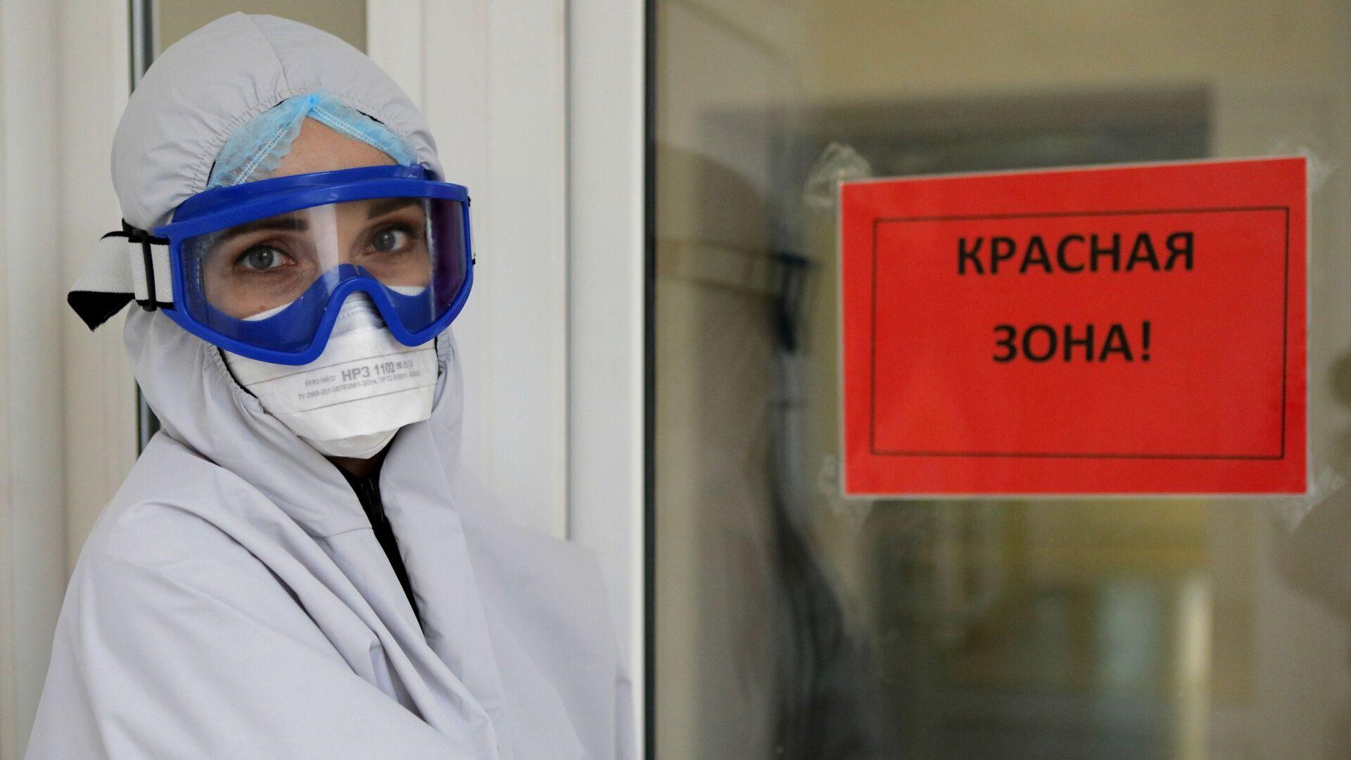 Работа ковид-госпиталя в Белгородской области - Sputnik Аҧсны, 1920, 02.09.2021