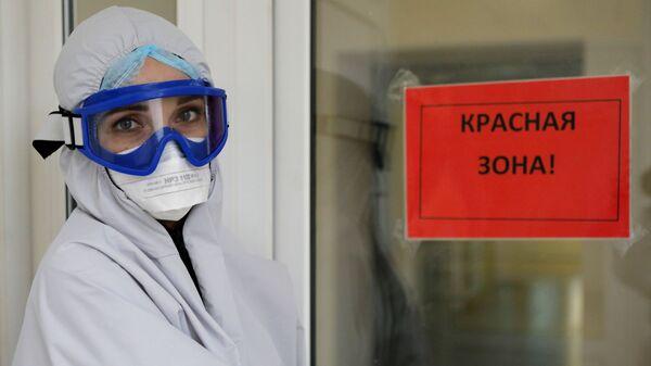 Работа ковид-госпиталя в Белгородской области - Sputnik Абхазия