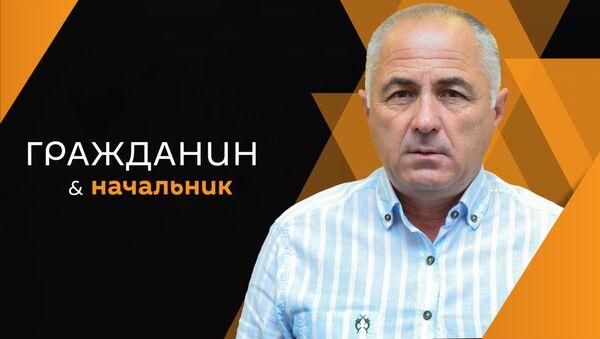 Беслан Джопуа - Sputnik Абхазия
