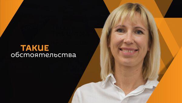 Марина Задорожная - Sputnik Абхазия