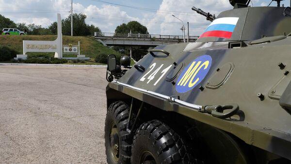 Визит министра обороны РФ С. Шойгу в Молдавию - Sputnik Абхазия