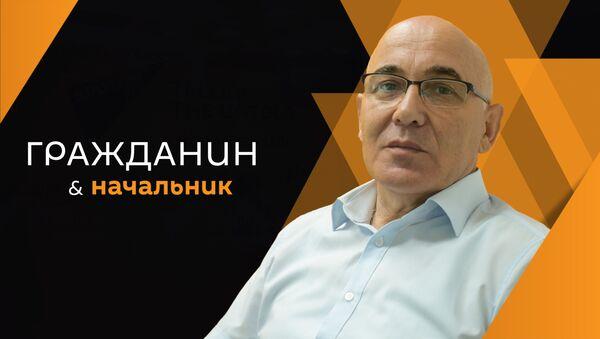 Аслан Барателия   - Sputnik Абхазия
