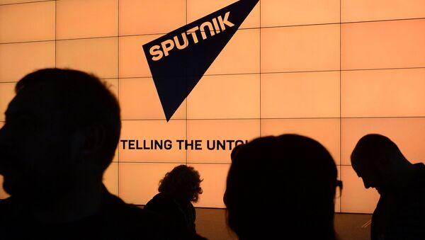 Презентация крупнейшего международного информационного бренда Спутник - Sputnik Абхазия