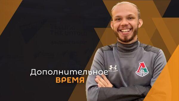 Игорь Дрыков - Sputnik Абхазия
