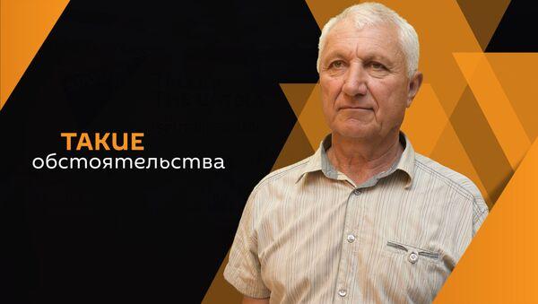 Вячеслав Эшба - Sputnik Абхазия