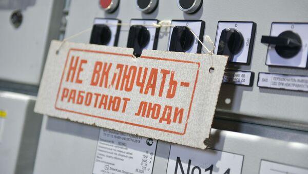 Ремонтно-восстановительные работы на подстанции Сухум-1 - Sputnik Аҧсны