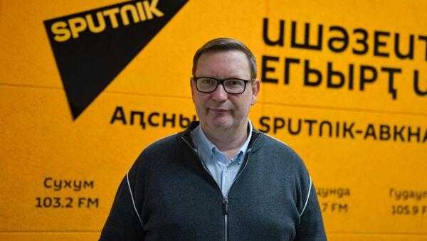 Дмитрий Владимирович  - Sputnik Абхазия