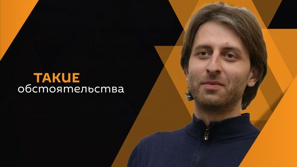 Даур Арнаут - Sputnik Абхазия