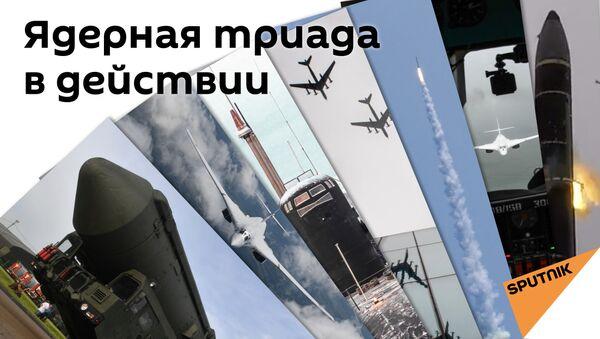 Простой рецепт, как сдержать пыл США и НАТО: учения стратегических ядерных сил России - Sputnik Абхазия