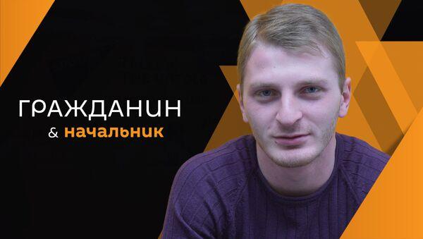 Инал Лагвилава - Sputnik Абхазия