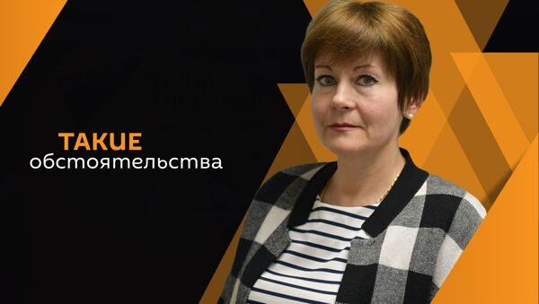 Людмила Скорик  - Sputnik Абхазия