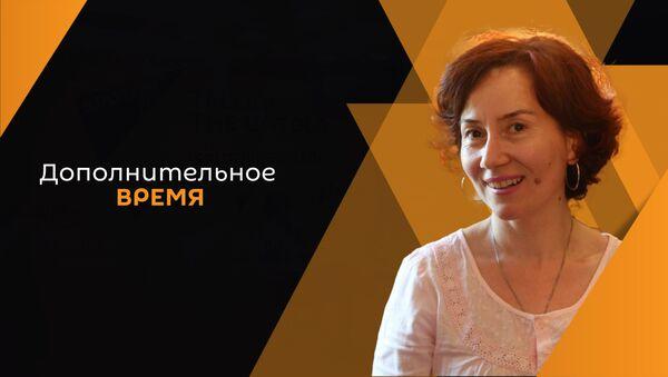 Виола Кокоскир - Sputnik Абхазия
